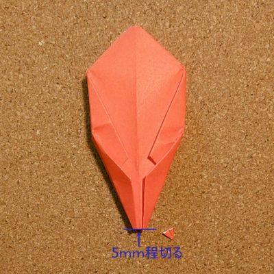 tulip_20