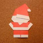 サンタクロースの折り紙の折り方!簡単でかわいい作り方はコレ!