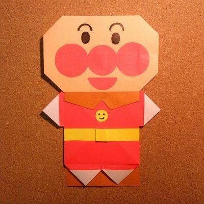 折り紙の:アンパンマン折り紙の折り方-recruit-box.net