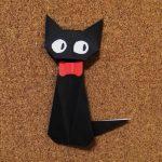 魔女の宅急便のジジの折り紙の折り方!かわいい黒猫が折れるよ