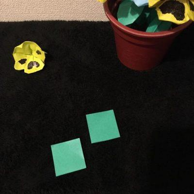 ハート 折り紙:折り紙 水仙 折り方-recruit-box.net