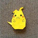 折り紙のピカチュウの折り方!全身でも意外と簡単な作り方!