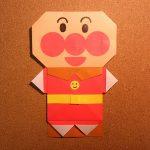 アンパンマンの折り紙の折り方!簡単でかわいい作り方をご紹介♪