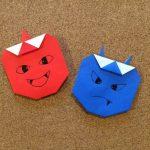 鬼の折り紙の折り方!簡単アレンジで1本角と2本角を作ろう!